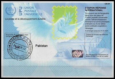PAKISTAN Is40 20170802 AA Intern. Reply Coupon Reponse Antwortschein IRC IAS FD!