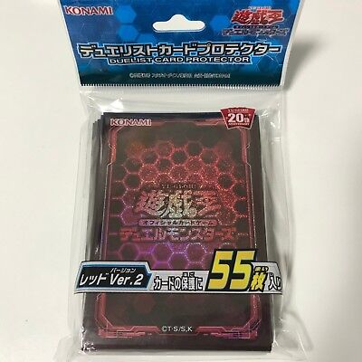 Yugioh Japanese 20TH ANNIVERSARY Red Ver.2 Sleeves 55pcs - Protector SEALED