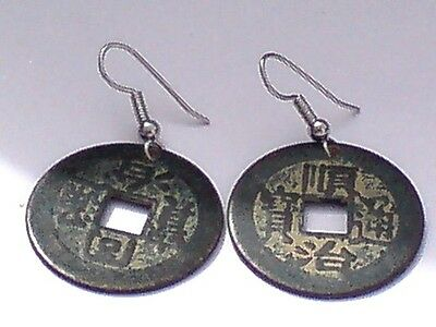 ETHNIC OXIDIZED SILVERTONE 25mm. DROP EARRINGS with CHINESE PATTERN  £3.95 NWT