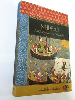 SINDBAD And Other Stories From Arabian Nights. P in USA
