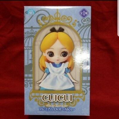 CUICUI Disney Characters PM Doll Alice Figure Sega Prize from Japan F/S Tracking