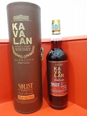 Kavalan Solist Port Single Cask Strength Single Malt Whisky 700ml 59.4% abv
