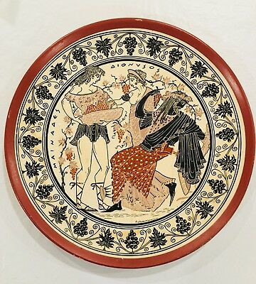 Ancient Greek Pottery Plate Vintage Grecian Replica Dionysus God of Wine 13""