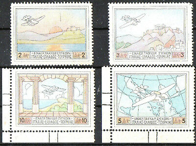 Greece 1926  The 'Patagonia'  Italy-Greece Airpost Issue Unmounted-Never Hinged_