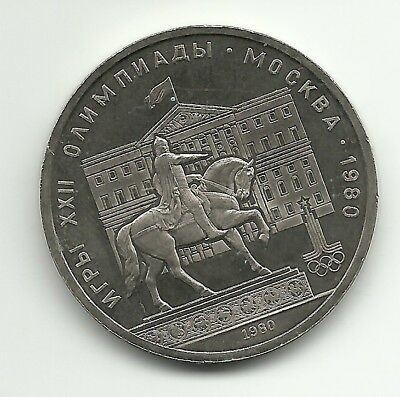 RUSSIA USSR 1 ROUBLE 1980 Y#177 1980 Olympics