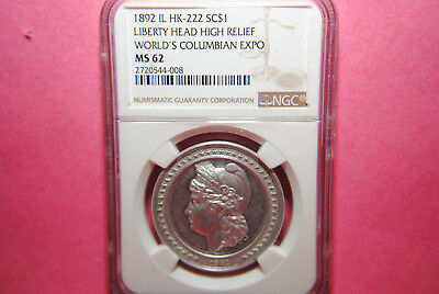 1892 World's Columbian Exposition, HK-222, NGC MS62 - R-5 - So-Called Dollar