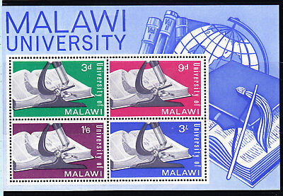 Malawi 1966 University Sheetlet Mint