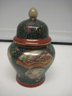 Vintage Satsuma Jar With Lid Vase Old Japanese Pottery 6.5""