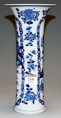 Antique Chinese Qing Dynasty Blue and White Vase