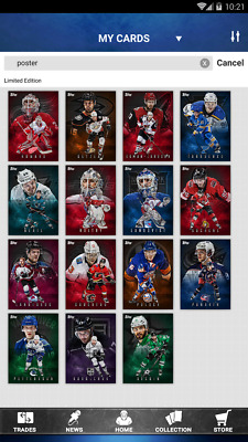 Topps Skate 2019 Complete Wave 2 Posters Set 15 cards 150cc (digital cards)
