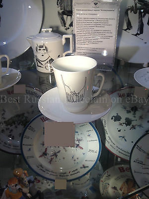 Russian Imperial Lomonosov Porcelain bone Tea cup & saucer Cats Good Work 2015