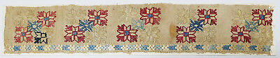 16-17C Antique Textile Fragment -Dyeing and Weaving, Embroidery, Flower Pattern