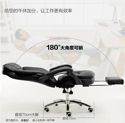 Computer chair office chair swivel chair remote control massage chair