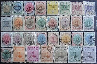 PERSIA 1917-24 Excellent Collection of 31Used