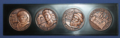 Vintage Russian Set 4 Commemorative Souvenir Medals With Box