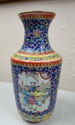 Chinese Qianlong Polychrome Enameled Porcelain Vase with Boys Playing NO RESERVE