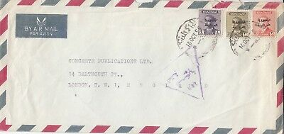 W 3314 Iraq Oct 1956/8? air cover censored UK; 3 overprinted stamps