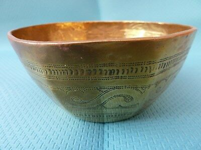 Small Vintage Engraved Brass Bowl