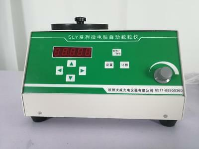 high precision Automatic seeds counter counting machine for various shapes seed
