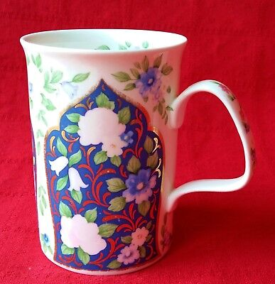 Roy Kirkham Marakesh Bone China Mug Vintage 1992