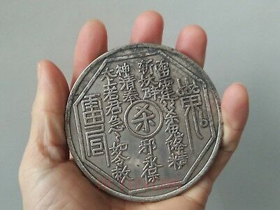 Rare Collection Ancient Silver-Nickel Old Chinese Dynasty Bronze Exorcism Coins