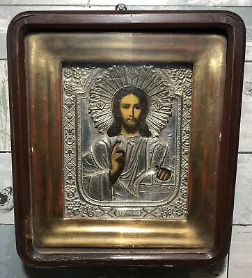 Antique Russian Icon Of Jesus Christ Hand Painted In Wood & Glass Hanging Box
