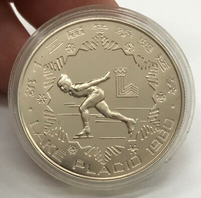 1980 China Olympics 30 Yuan- Figure Skating - Silver Proof Coin - BU In Capsule