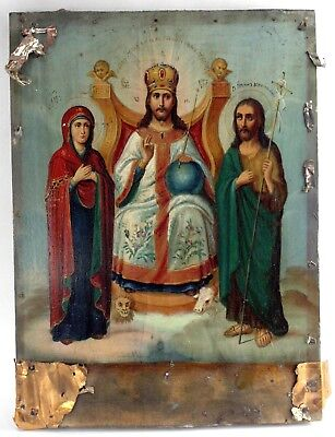 Antique Icon Jesus Christ KING of GLORY Orthodox Russian Empire Wood 345x255mm