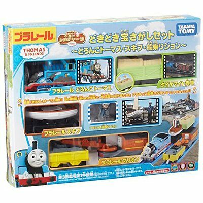 Plarail pounding treasure looking set Thomas skiff-sailor John Japan Japan new.