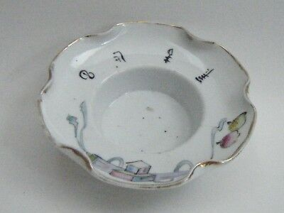 Antique Chinese Republic Period Porcelain Famille Rose Cup Bowl Holder Dish