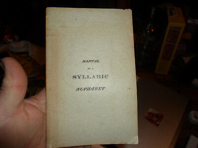 SHORTHAND MANUAL OF SYLLABIC ALPHABET INVENTED By CHARLES STRONG COPYRIGHT 1879