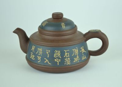 Vintage Chinese Yixing Clay Teapot with Character Marks Signed Lid & Base