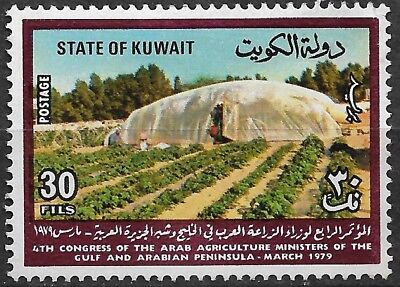 KUWAIT 1979. Congreso MInisterio Agricultura. SW822