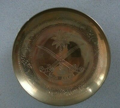 Saudi Arabia  - Desert Shield  -  Brass Plate - 8 inch Diameter  1990 - 1991