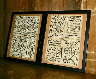 Two Framed Tuareg Ethiopian Prayers.