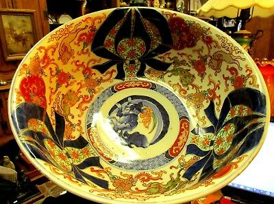 Large Antique Japanese Imari Porcelain Center Bowl w Foo Dogs 19th C.
