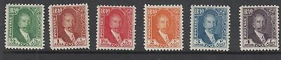 IRAQ   SG 80-85 - ½a to 4a - mounted mint