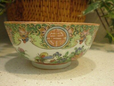 Antique Chinese Canton Famille Rose China Bowl