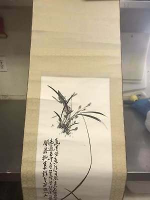 Chinese Ink Painting Mark