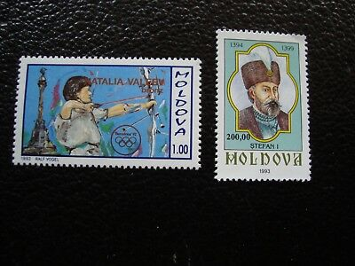 MOLDOVA - stamp yvert/tellier n° 31 82 new without gum (COL9)