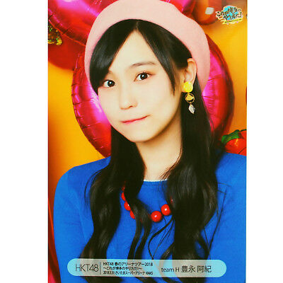 HKT48 12 SECONDS Theater Edition Official Photo Card Nao