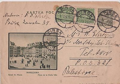 Postcard of Old Poland Warsaw Letter from Pinsk to Tel Aviv Year 1932