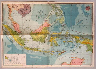 Wwii Japan Dutch East Indies Map Indonesia Philippines Pacific War Malaysia