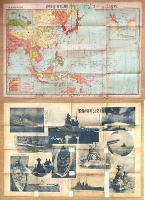 "WWII JAPAN ""Map for listen News"" SINGAPORE INDONESIA PHILIPPINES SOUTHEAST ASIA"