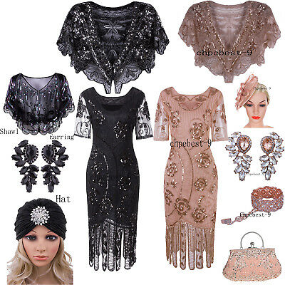 Vintage 50's Style Dress 1920s Flapper Dresses Party Prom Cockatil Wedding Gowns