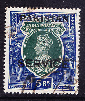 PAKISTAN 1947 GVI SG012 5rs Official of India overprinted - fine used. Cat £65