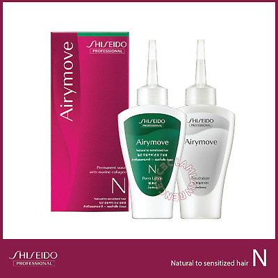 N PermanentSHISEIDO Airymove Wave Curl Natural to Sensitized Hair Perm Lotion