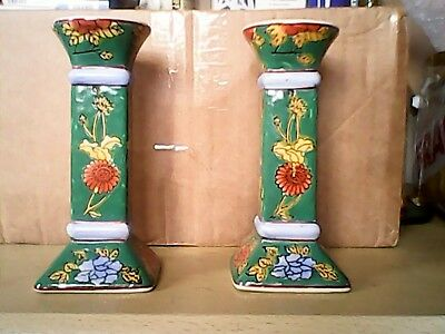 Vintage Pair Of Chinese Candlesticks.