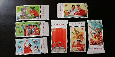 J6   China Stamps New