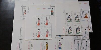 T69   China Stamps New    4sets